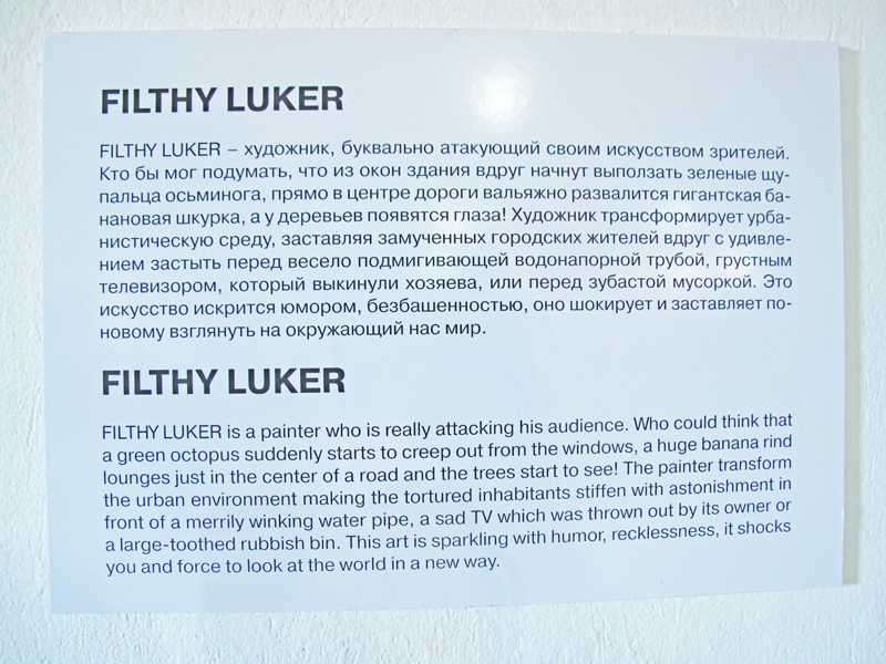 Plaque seen in Russian art gallery ~ Filthy Luker