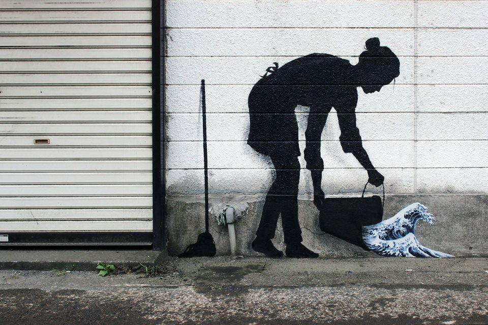 Tribute to Katsushika Hokusai ~ By Pejac ~ Tokyo, Japan - From pejac.es
