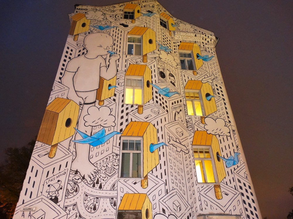 ~ By Millo ~ Vilnius, Lithuania