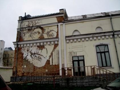 ~ By Vhils ~ Photo: isupportstreetart.com