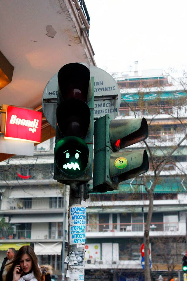 AFI traffic light