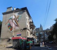 ~ By Ana María ~ Kyiv, Ukraine - Photo: behance.net/anamarietta