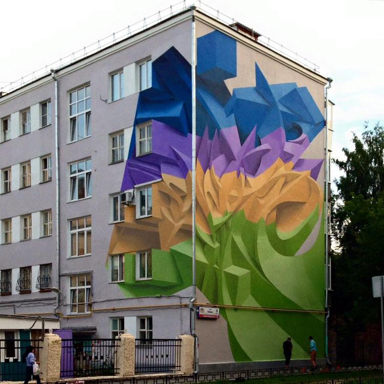 peeta-ekaterimburg_russia_stenograffia